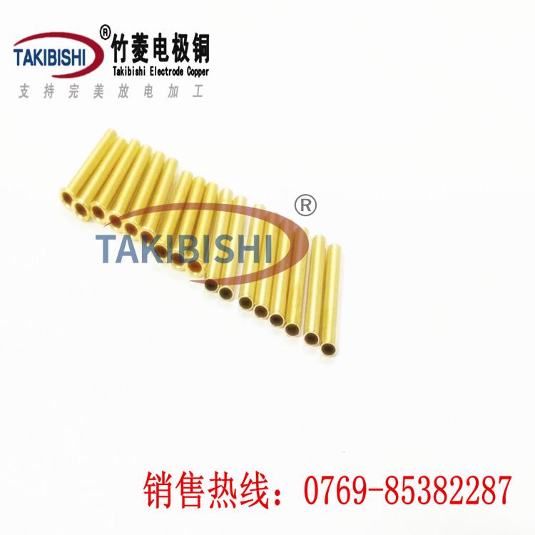 空心铆钉铜管生产厂家_价格优惠_质量稳定